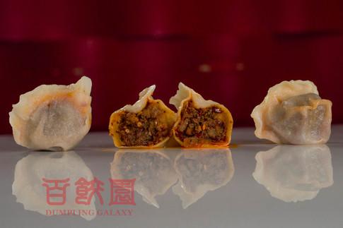 Spicy Beef Dumpling