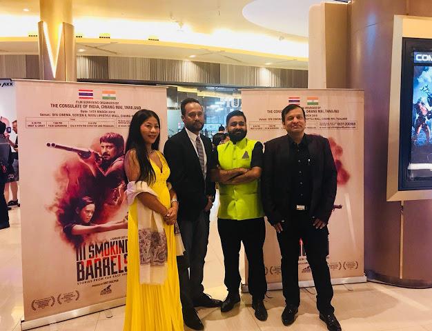 Thailand Premiere, 2018