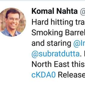 Komal Nahta