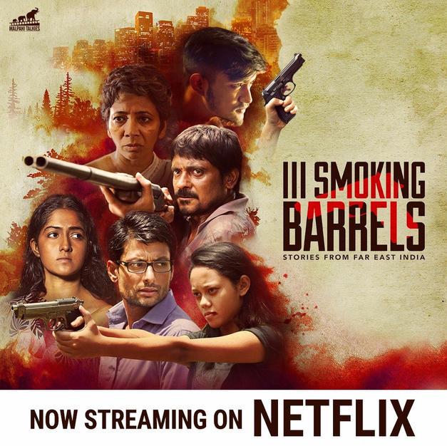 III Smoking Barrels