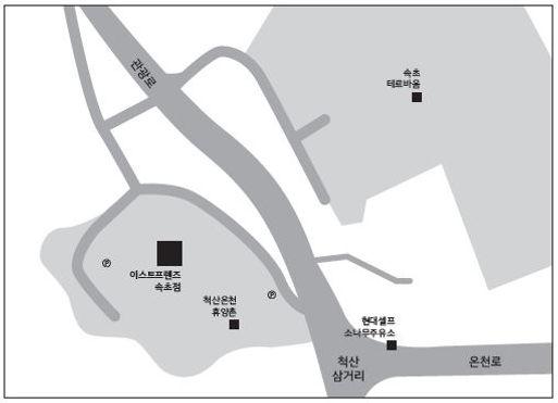 이스트프렌즈 캐릭터샵 속초 척산온천휴양촌점.JPG