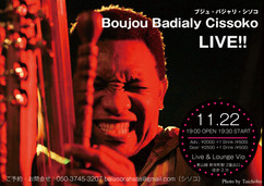Boujou Badialy Cissoko Live!! in Nagoya, 2017