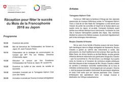Boujou Cissoko & Kouma @ Swiss Embassy, 2018
