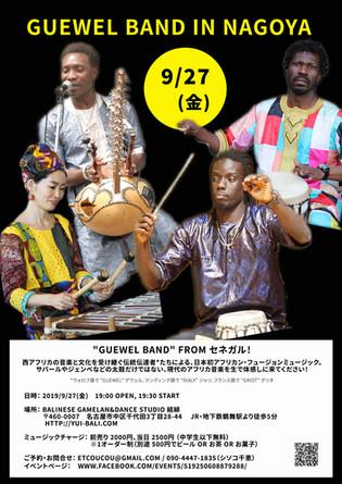 Guewel Band in Nagoya 2019