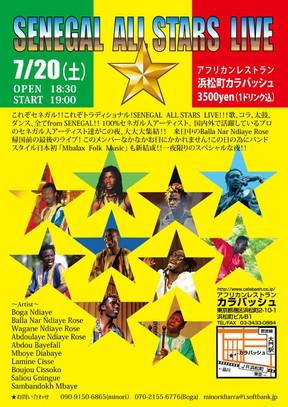 Senegal All Stars Live