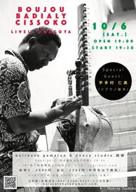 Boujou Badialy Cissoko Live in Nagoya,