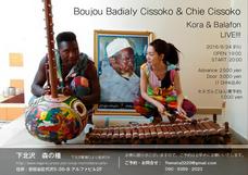 Boujou Badialy Cissoko & Chie Cissoko Live in Tokyo, 2016