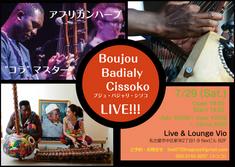 Boujou Badilay Cissoko Live in Nagoya, 2016