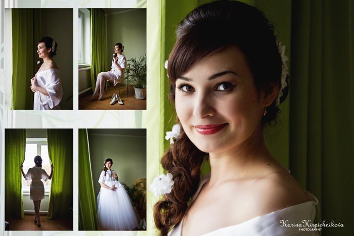 Свадьба Эсхата и Оксаны