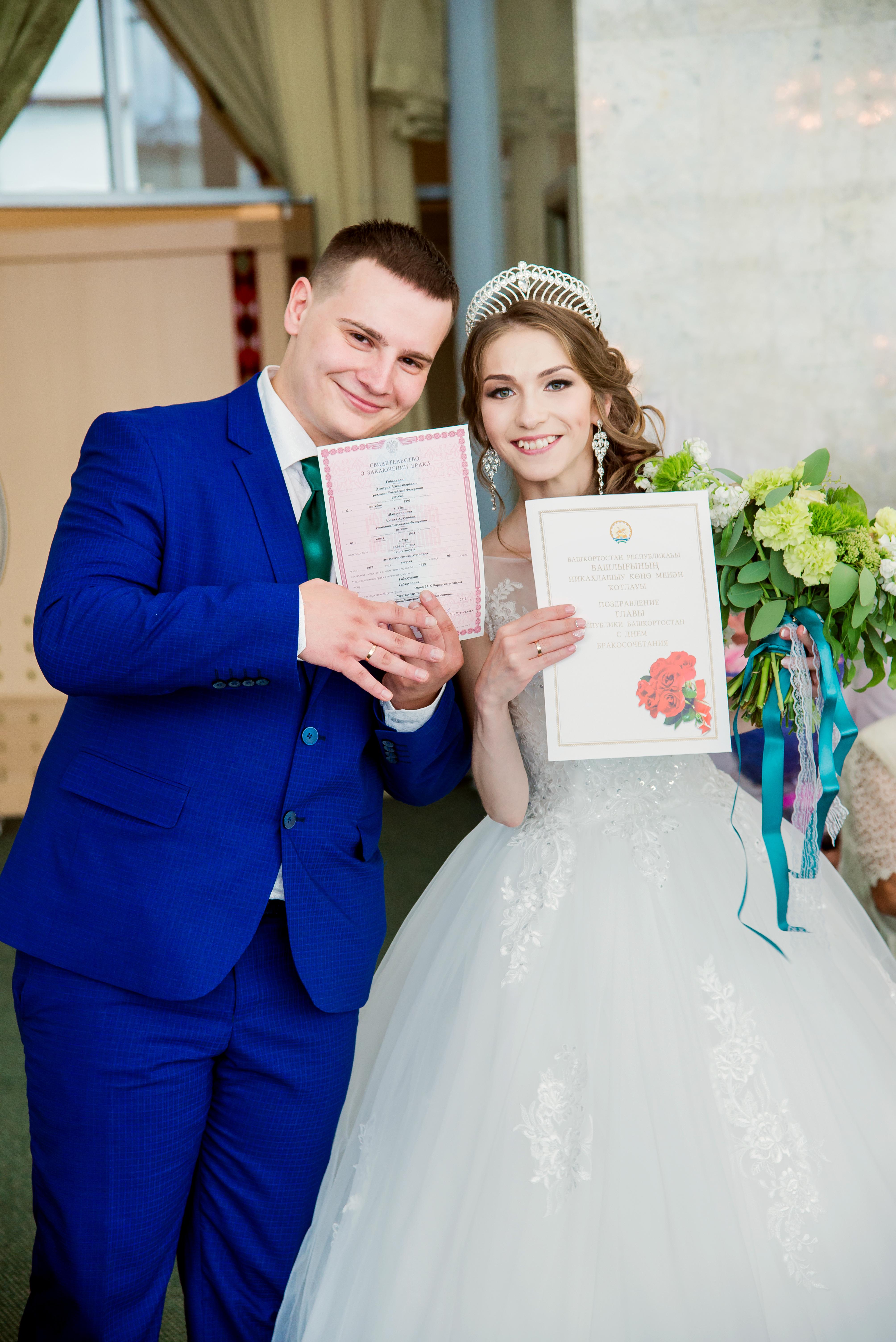 Свадьба Лита и Дима (189)