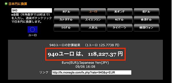 スクリーンショット 2020-09-06 16.13.32.png