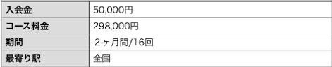スクリーンショット 2018-11-02 午後9.14.55.png