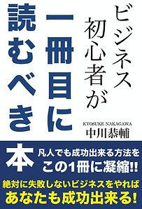 本表紙 5 ニュー.jpg