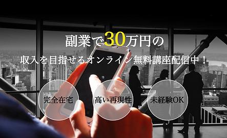 スクリーンショット 2020-12-15 20.21.02.png