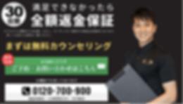スクリーンショット 2018-11-02 午後6.09.37.png
