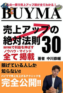 cover-2k.jpg