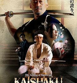 Kaishaku, the Honor of Samurai.jpg