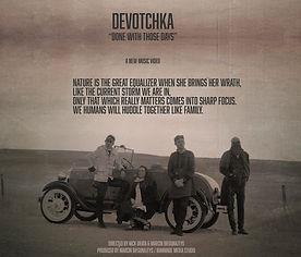 Devotchka.jpg