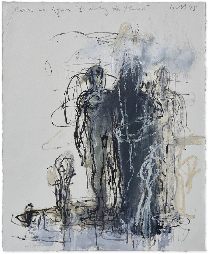 Studie zu «Agora»   2015   Öl und Bleistift auf Büttenpapier   47 x 39cm