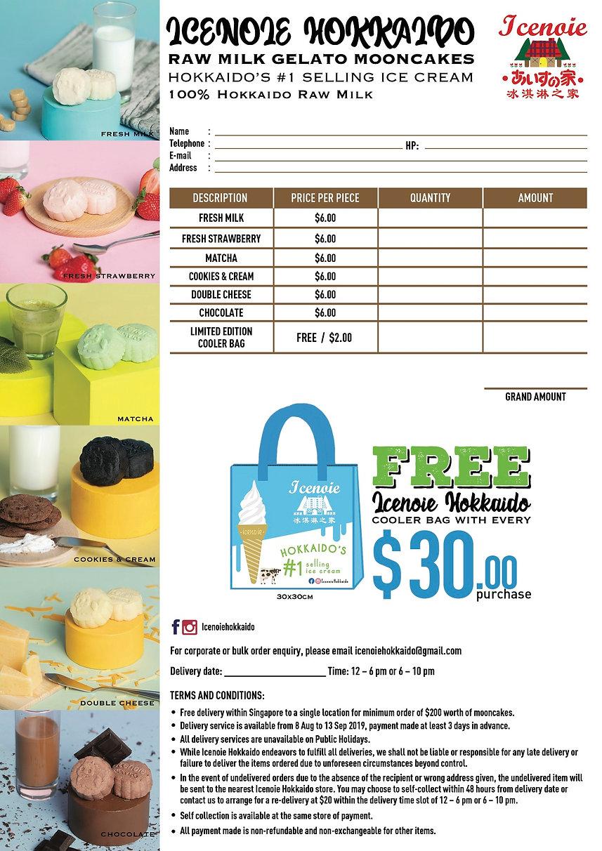 Mooncake order form Icenoie Hokkaido.jpg