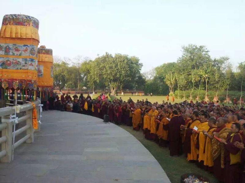 Tibet Peace Ceremony
