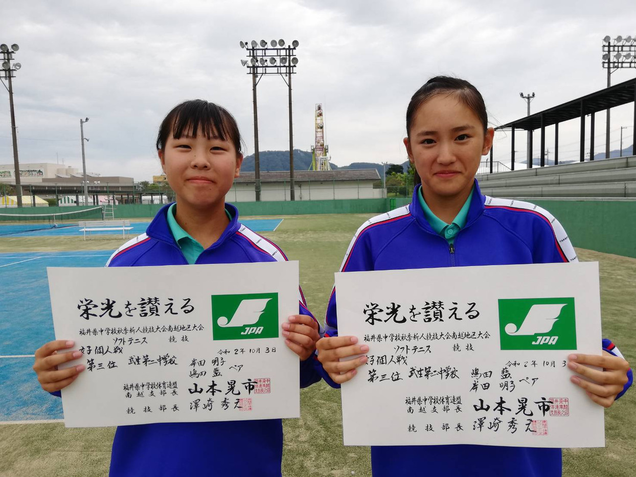 女子3位/岸田・嶋田(武生第二中学校)