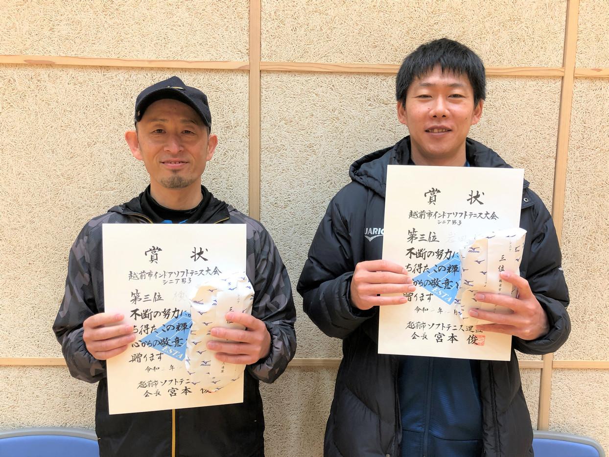 シニア3位/横山・岩田