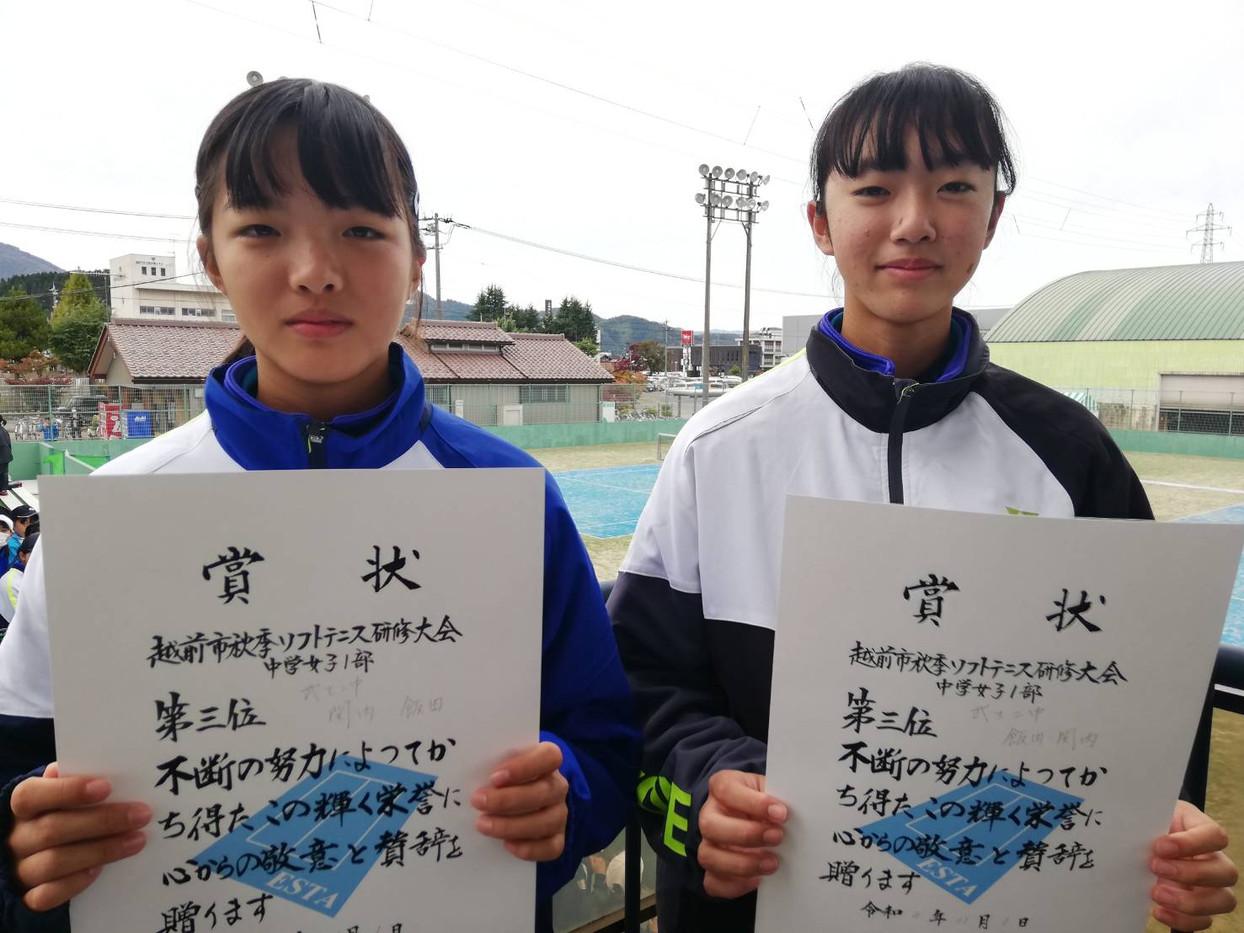 1部女子3位/関内・飯田(二中)