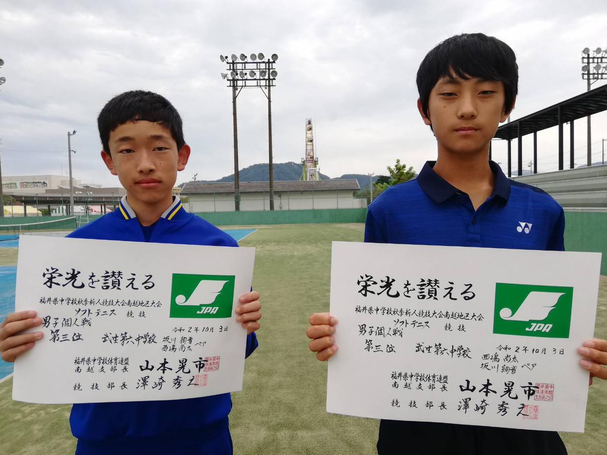 男子3位/坂川・西嶋(武生第六中学校)