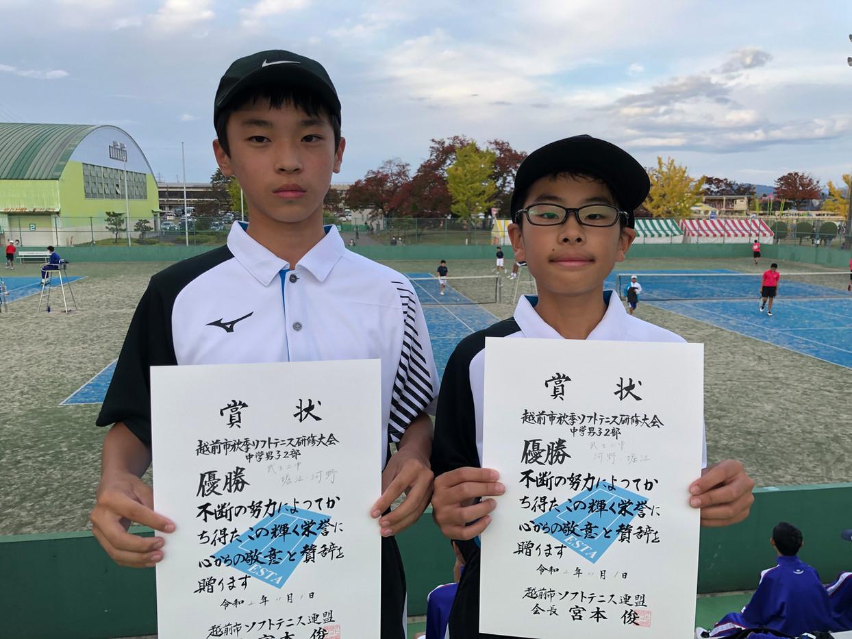 2部男子優勝/堀江・河野(二中)