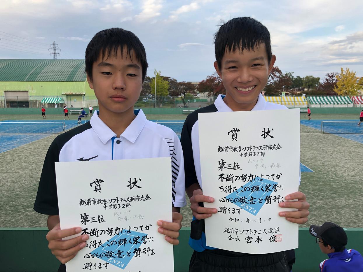 2部男子3位/藤原・中嶋(二中)