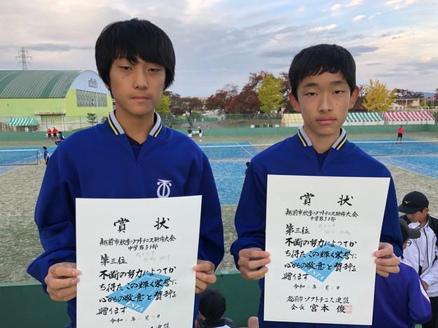 1部男子3位/坂川・西嶋(六中)