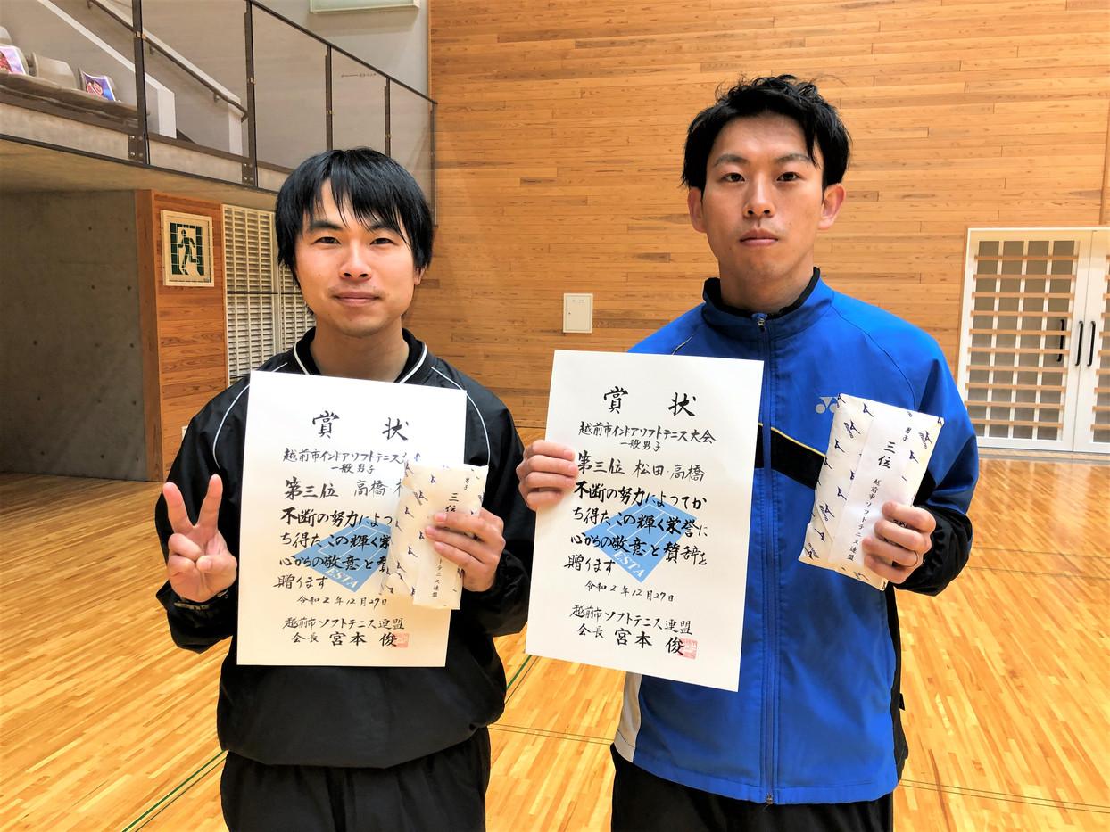 一般男子3位/高橋・松田(球友会・丸岡ク)