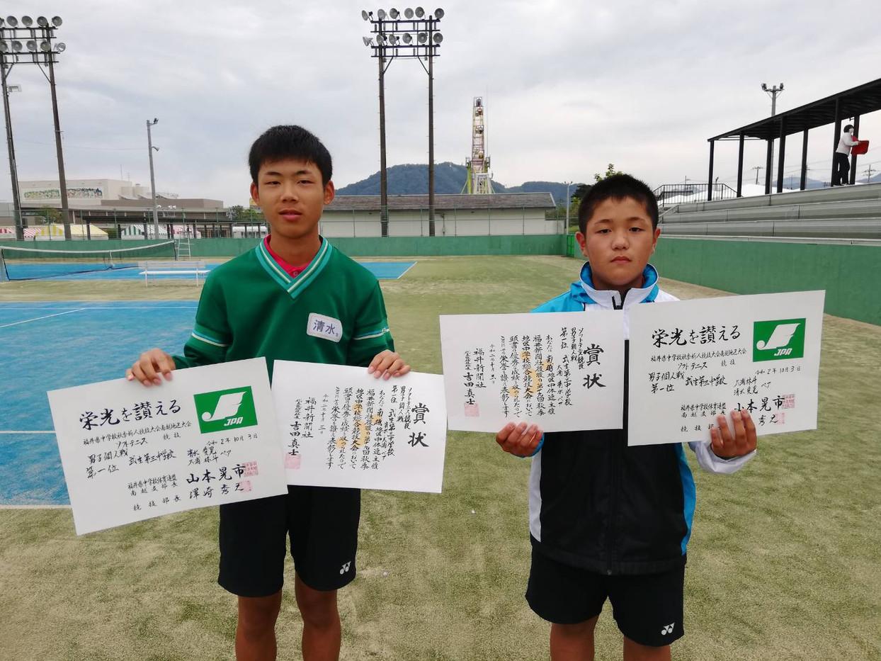 男子優勝/清水・大浦(武生第三中学校)