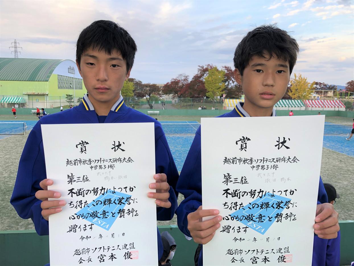 1部男子3位/依田・橋本(六中)