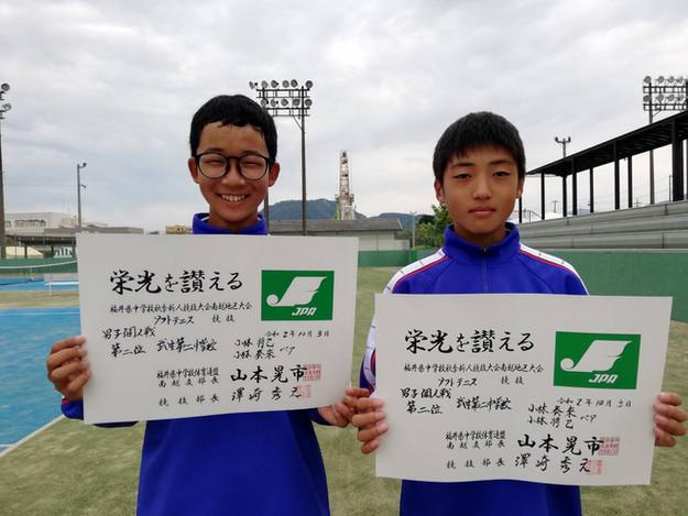 男子2位/小林・小林(武生第二中学校)