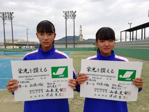 女子優勝/関内・飯田(武生第二中学校)