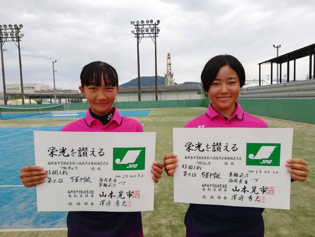 女子3位/福岡・箕輪(万葉中学校)
