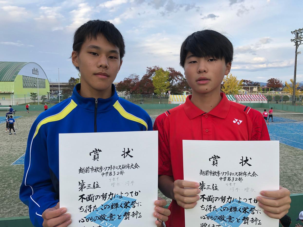 2部男子3位/増永・河井(万葉中)
