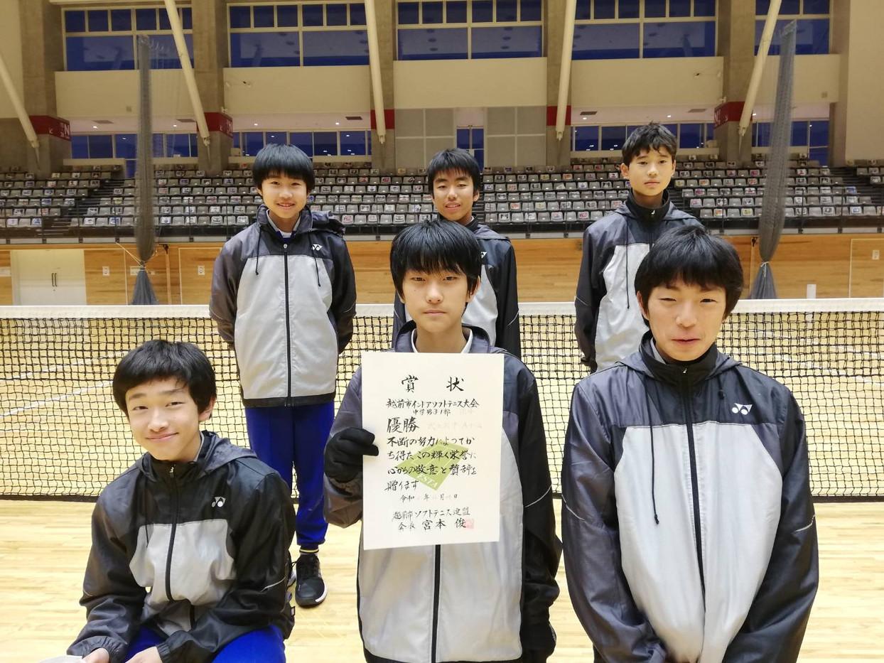 1部優勝/武生第六中学校A