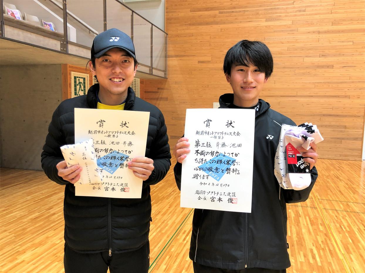 一般男子3位/斉藤・池田(中京大・敦賀ク)