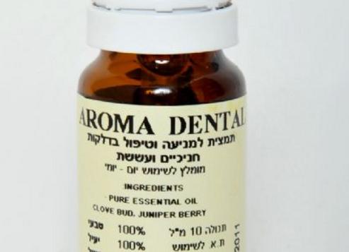 דנטל - לדלקות וכאבי שיניים