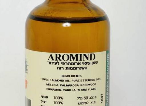 Aromind- להתרוממות רוח
