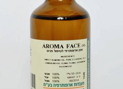 Aroma Face- לעור הפנים