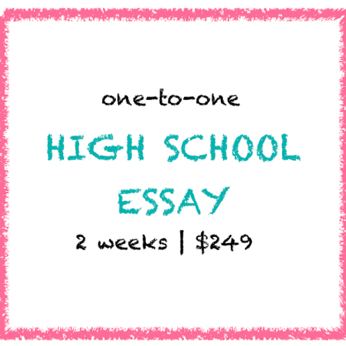 Summer 2017 - High School Essay