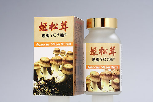 Agaricus Blazei Murrill pills