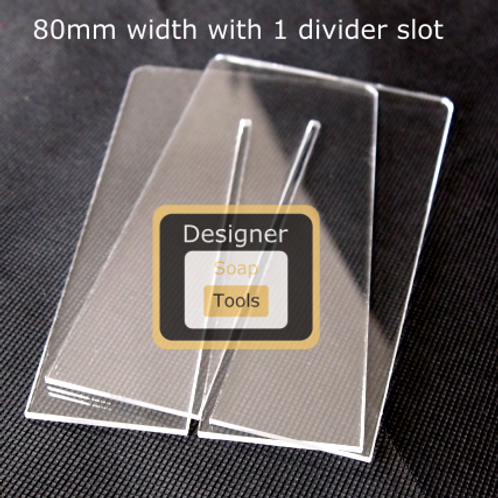 Taiwan swirl - short dividers (80mm width)