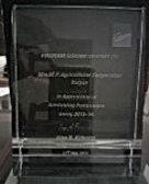 KEC award