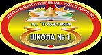 logotip_chistyj_rovnyj.png