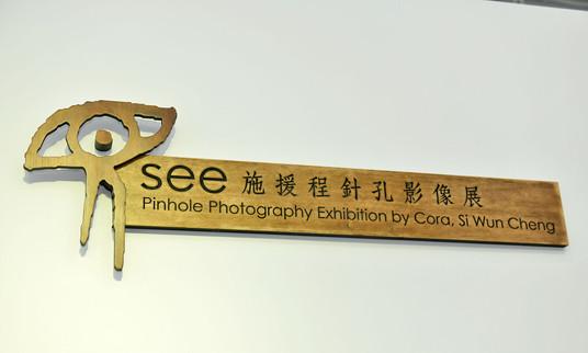 see-Pinhole 18